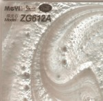 ZG612A
